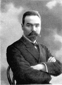 Брюсов Валерий Яковлевич